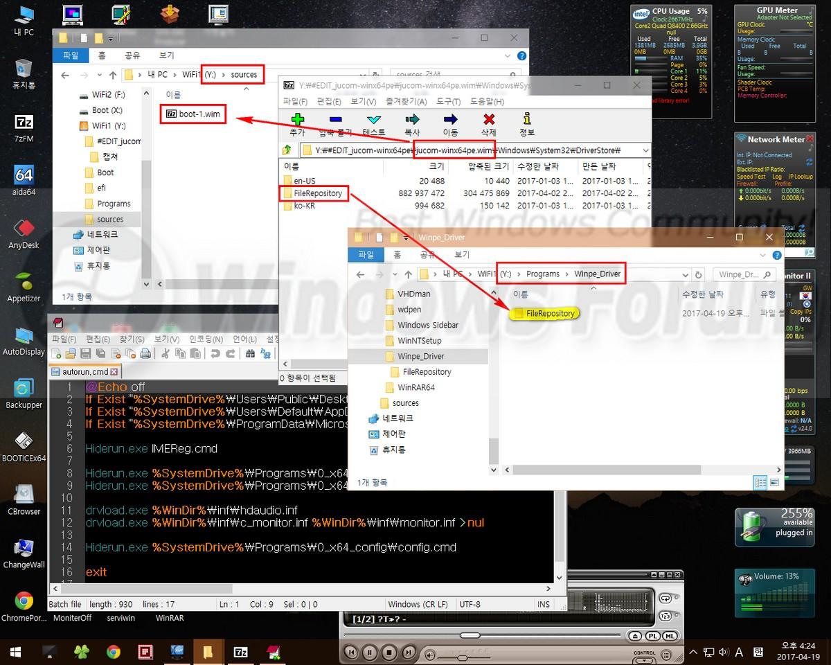 Jucom_Win_x64pe_01_2.jpg