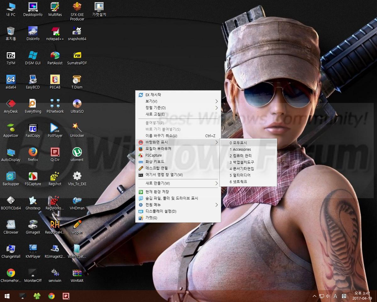 Jucom_Win_x64pe_05.jpg