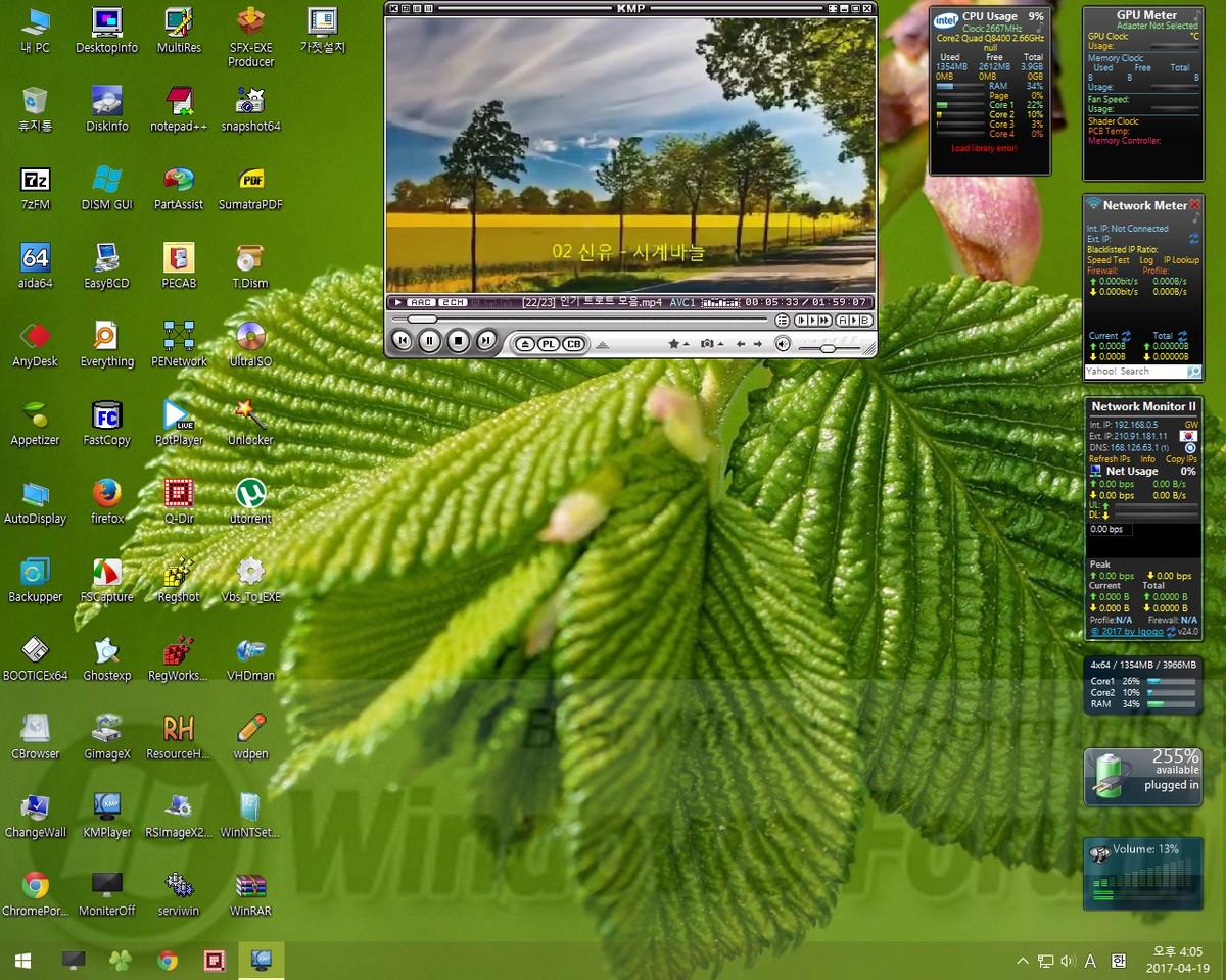 Jucom_Win_x64pe_18.jpg