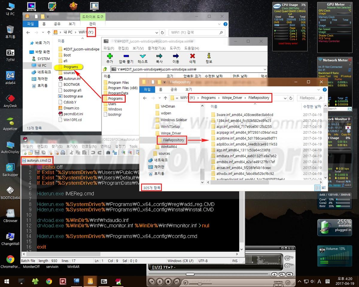 Jucom_Win_x64pe_01_1.jpg