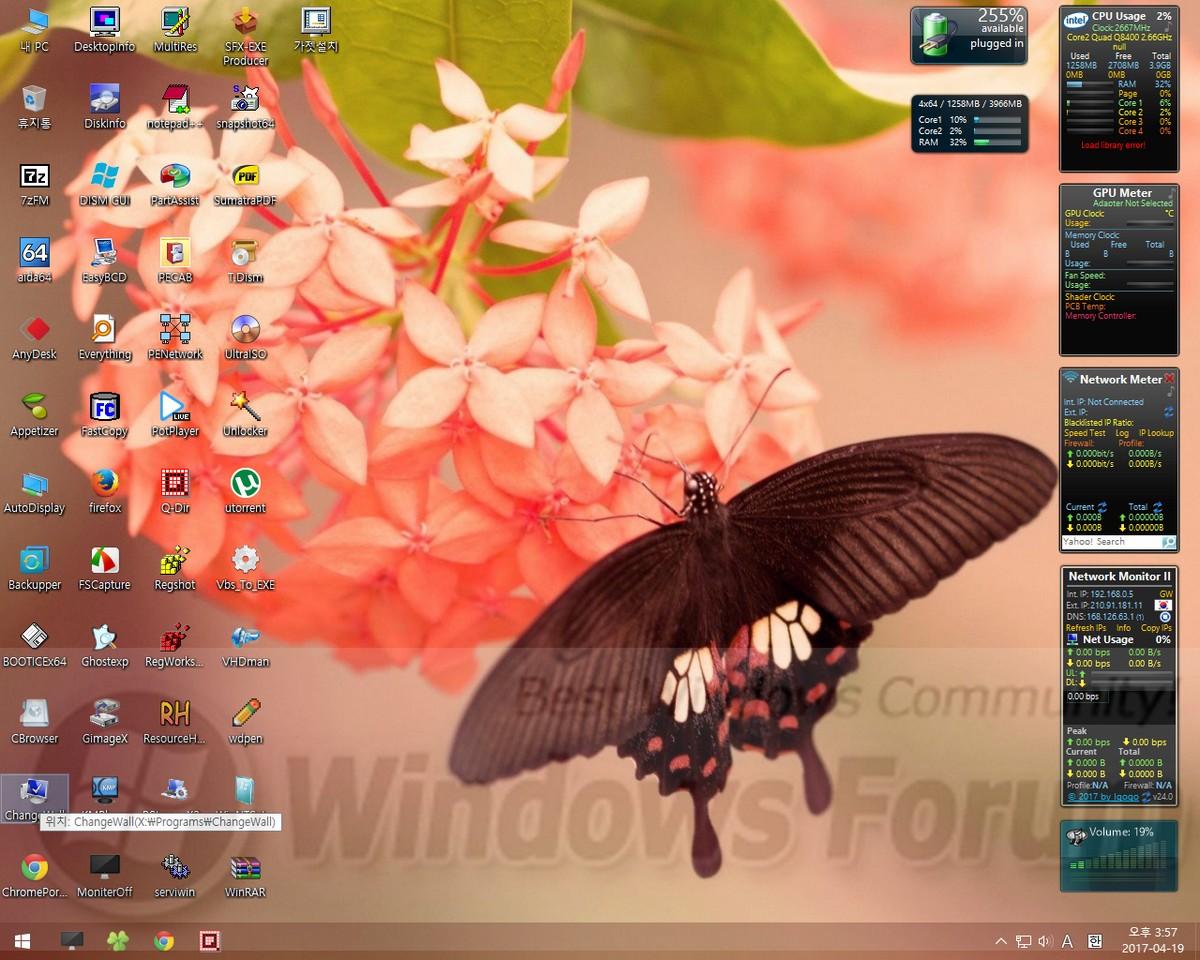 Jucom_Win_x64pe_15.jpg