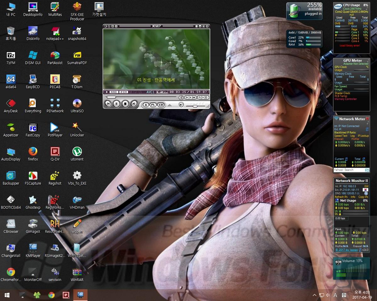 Jucom_Win_x64pe_17.jpg
