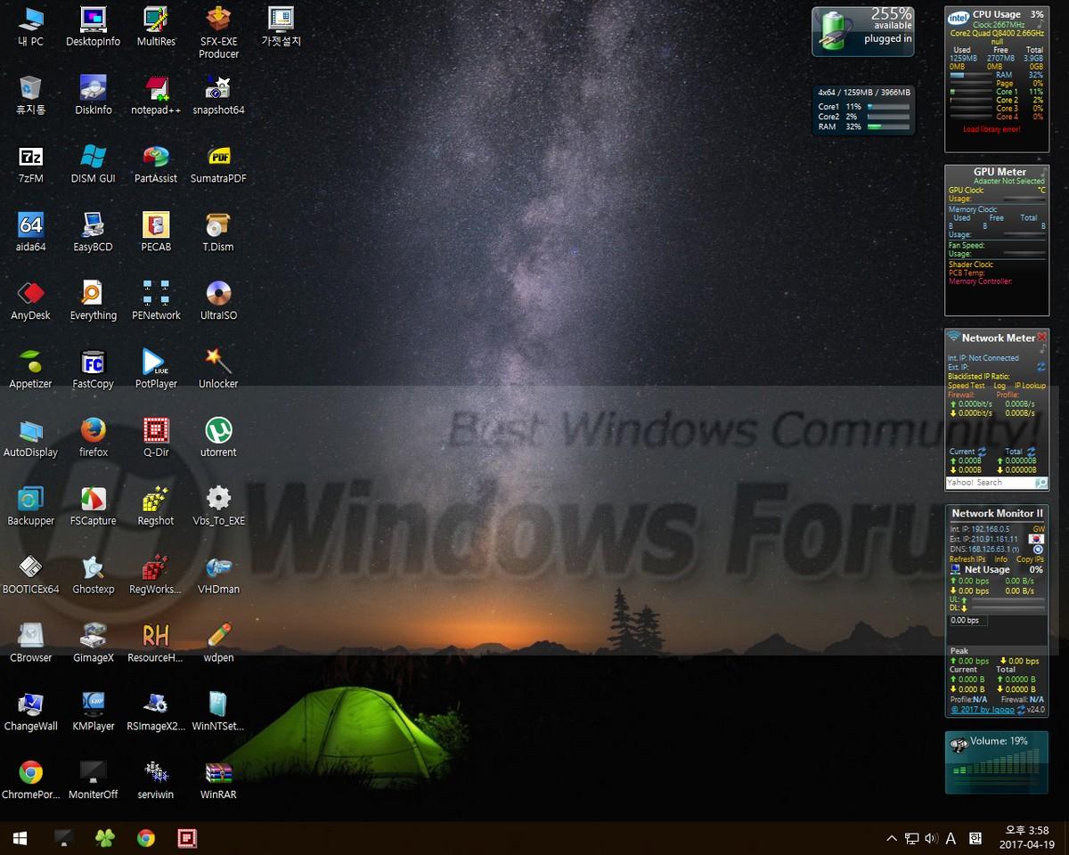 Jucom_Win_x64pe_16.jpg