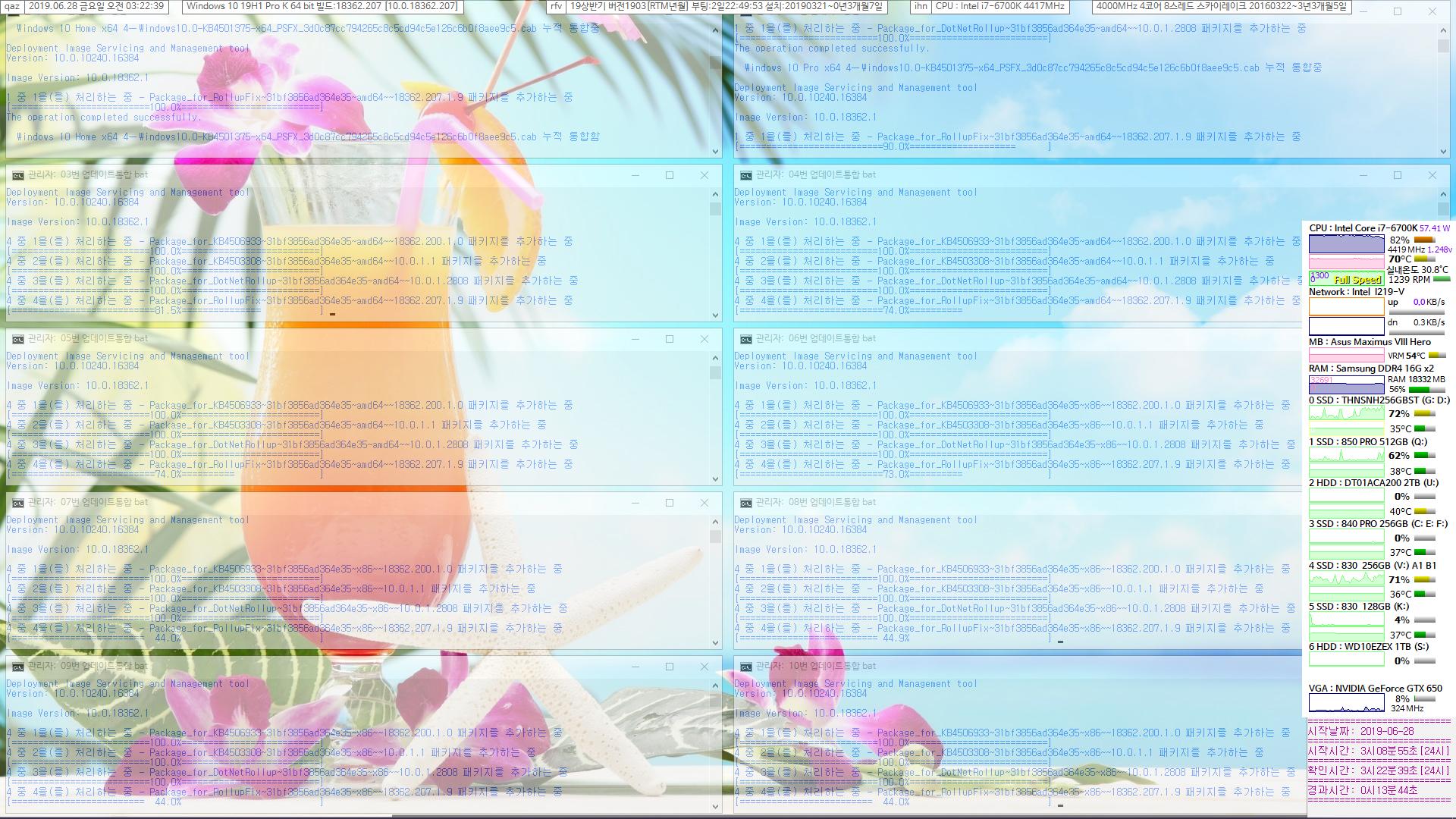 Windows 10 버전 1903 누적 업데이트 KB4501375 (OS 빌드 18362.207) [2019-06-27 일자] 수시 업데이트 통합중 입니다 - 인사이더 프리뷰용으로 나온 것과 해시값이 같습니다. 서비스 스택 업데이트까지 2019-06-28_032239.png