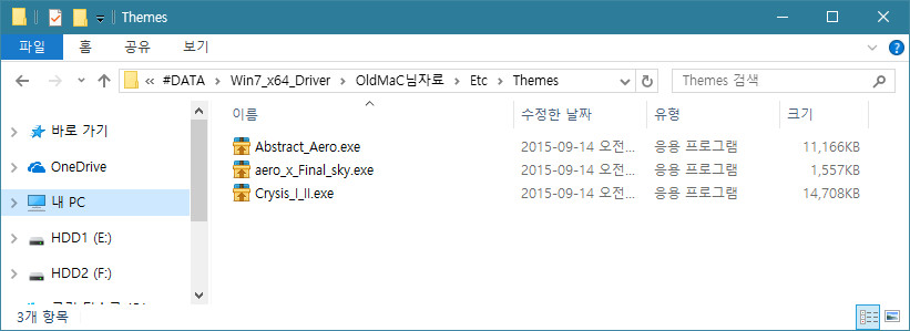 Windows 7 Ultimate_x64_Lite_KO_KY_OldMaC43.jpg