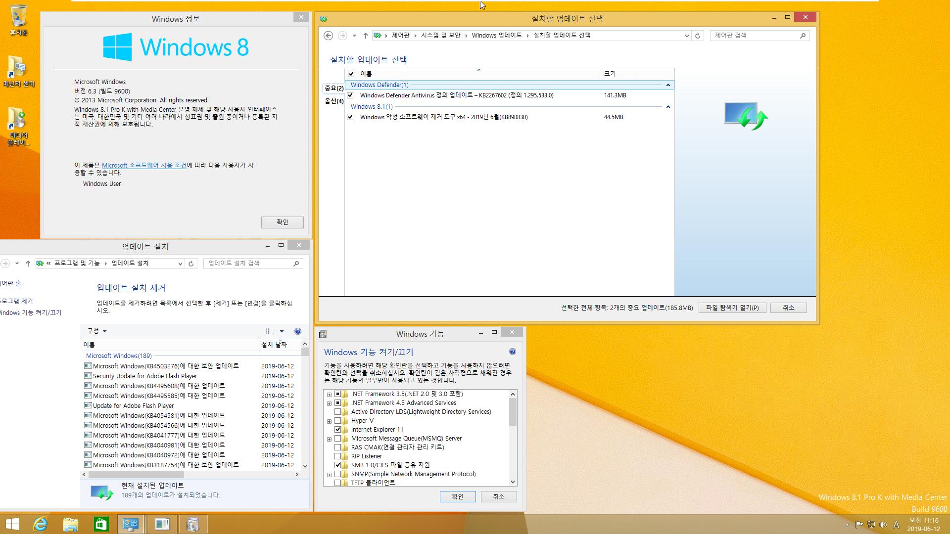 2019년 6월 12일 정기 업데이트 나왔네요 - Windows 8.1 롤업 업데이트 KB4503276 (OS 빌드 9600.19377) [2019-06-11 일자] 통합중 입니다 2019-06-12_111609.png