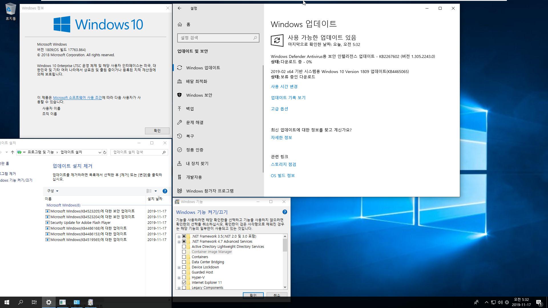 Windows 10 버전 1809 누적 업데이트 KB4523205 (OS 빌드 17763.864) [2019-11-12 일자] 중에 LTSC 2019 통합중 입니다 - 64비트 확인 2019-11-17_053232.jpg