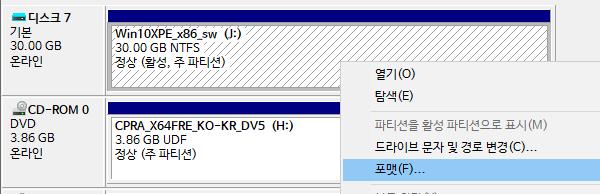 SW님-Win10XPE_x86_sw 부팅 테스트 -가상머신-2018.08.10 버전- 2018-08-10_134119.png