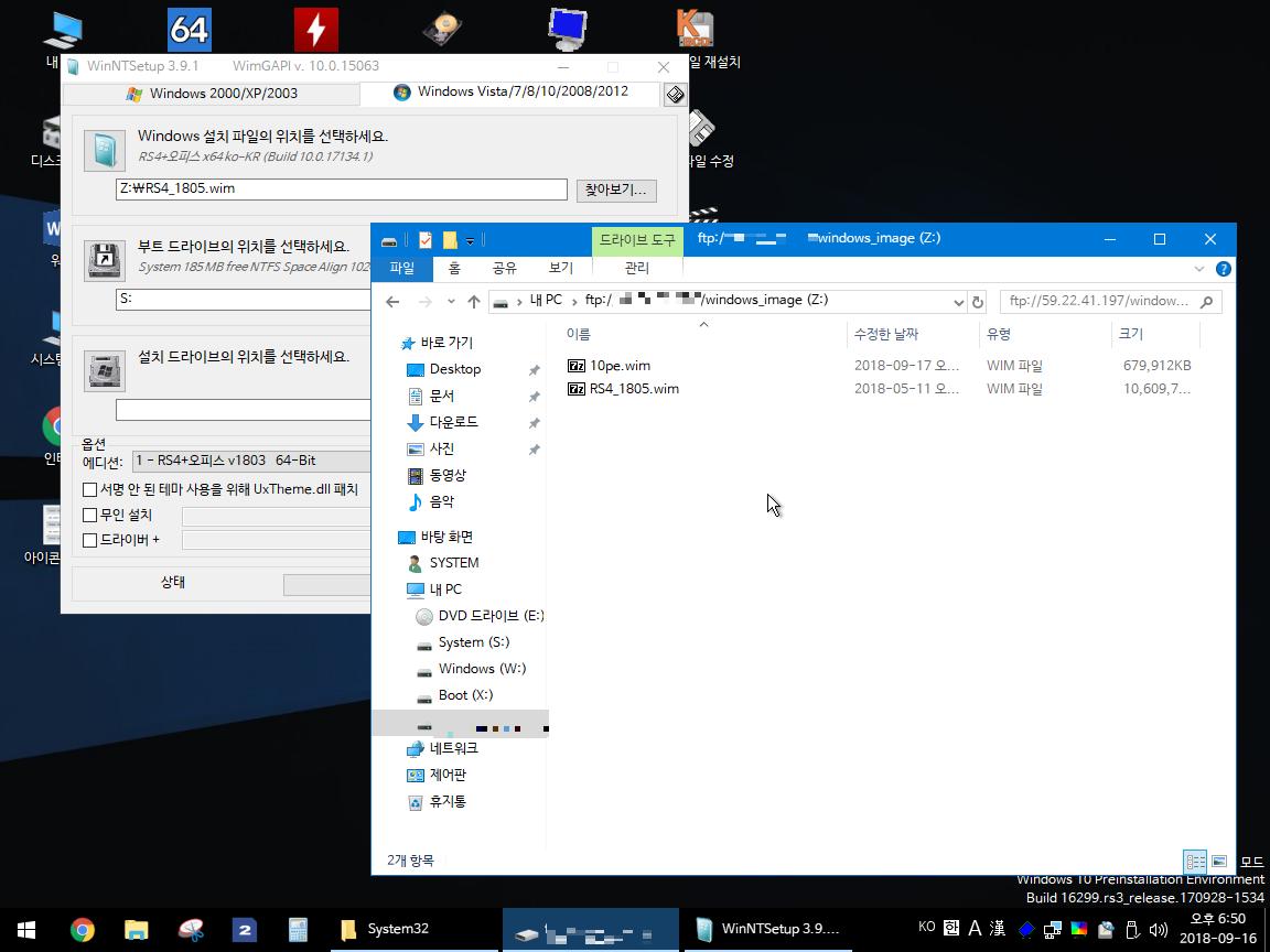Windows 7 x64 KOR-2018-09-16-18-50-18.png