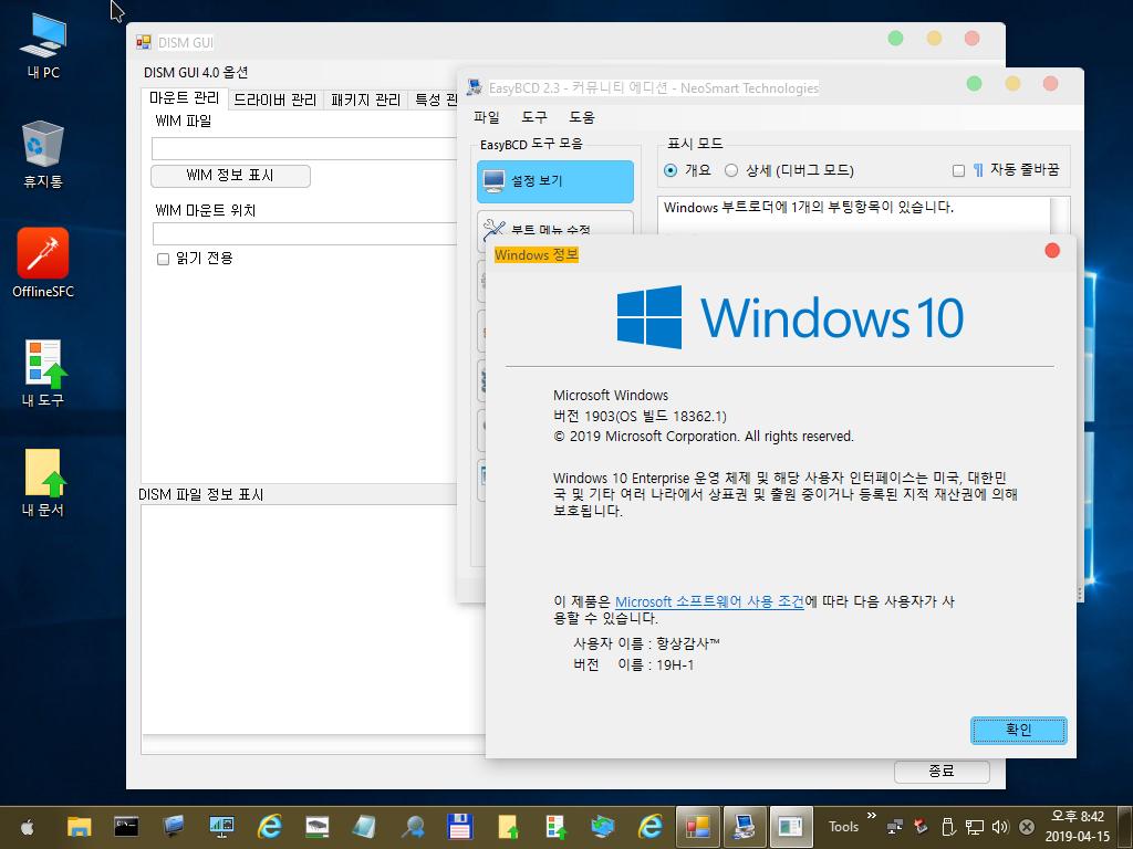 Windows 10-2019-04-15-20-42-48.png