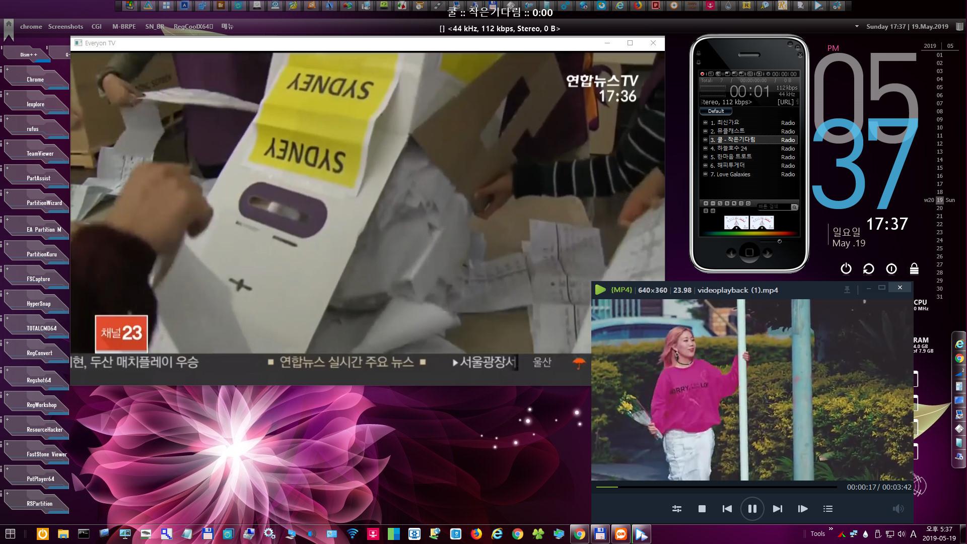 Win10XPE_x64_Chum_190518_0013-01.jpg
