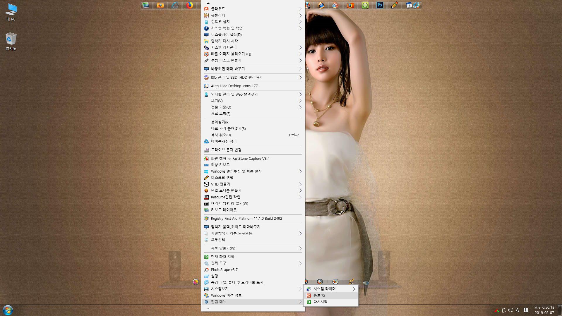 ReMount_pArAoTPg41_0012-01.jpg