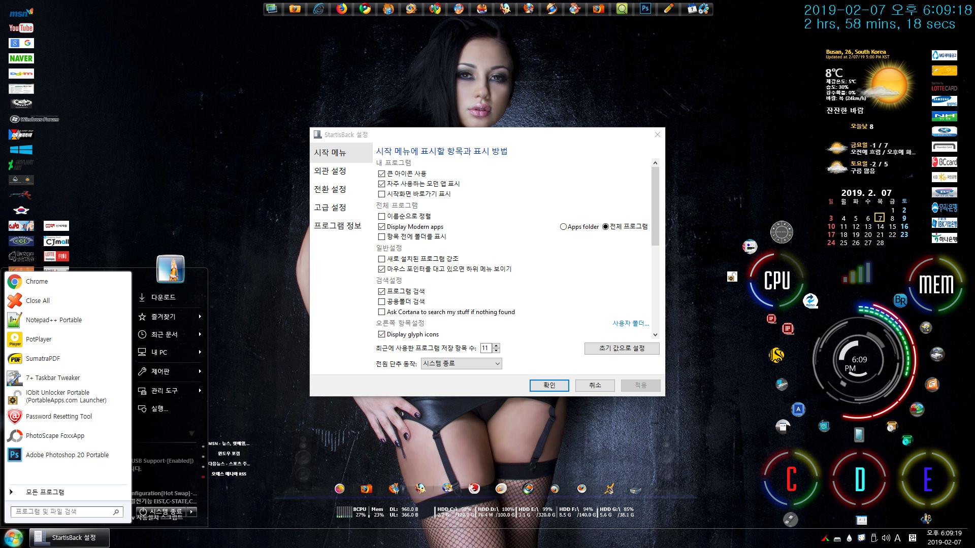 ReMount_pArAoTPg41_0004.jpg
