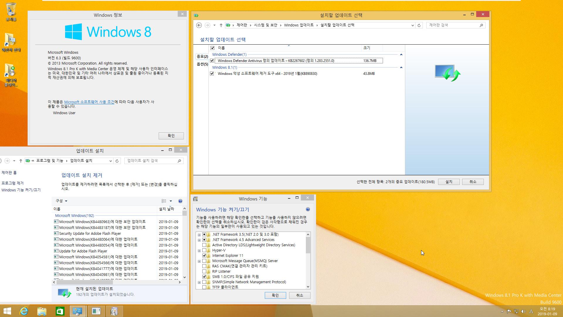 2019년 1월 9일 정기 업데이트 나왔네요 - Windows 8.1 롤업 업데이트 KB4480963 (OS 빌드 9600.19235) 통합중 입니다 2019-01-09_081957.jpg