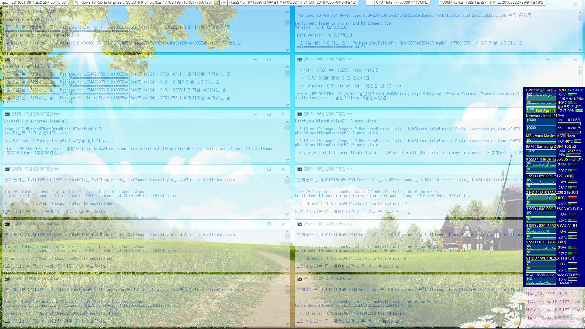 2019년 1월 9일 정기 업데이트 나왔네요 - Windows 10 버전1809용 누적 업데이트 KB4480116 (OS 빌드 17763.253) 통합중 입니다 2019-01-09_051500.jpg