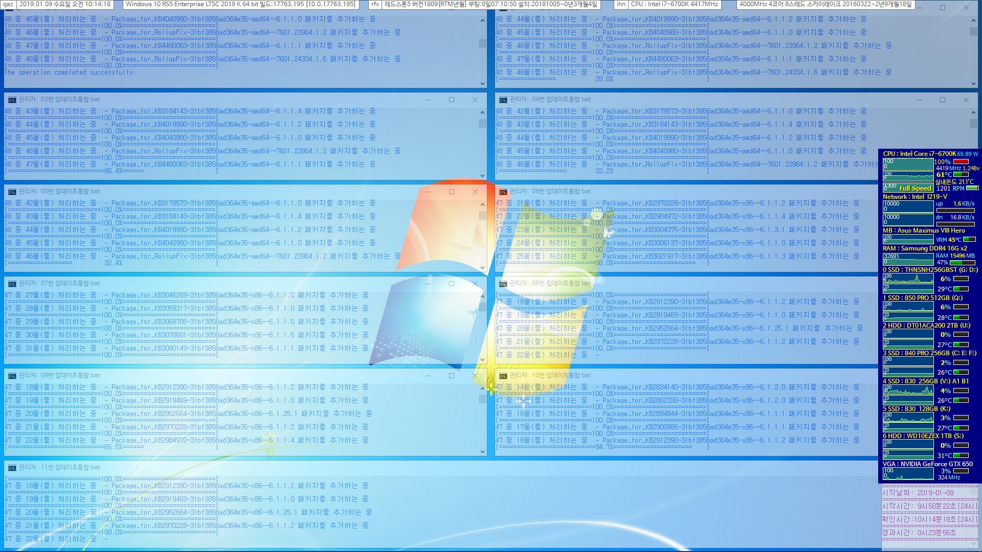 2019년 1월 9일 정기 업데이트 나왔네요 - Windows 7 롤업 업데이트 KB4480970 (OS 빌드 7601.24334) IE10 통합중 입니다 2019-01-09_101419.jpg