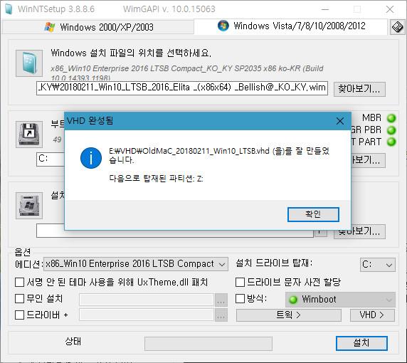 OldMaC_20180211_Win10_LTSB_0003-02.jpg