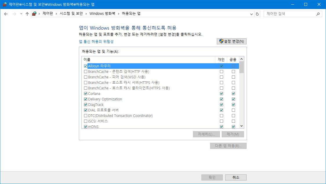 OldMaC_20180211_Win10_LTSB_0016.jpg