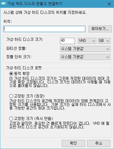 OldMaC_20180211_Win10_LTSB_0003.jpg