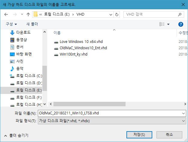 OldMaC_20180211_Win10_LTSB_0003-01.jpg