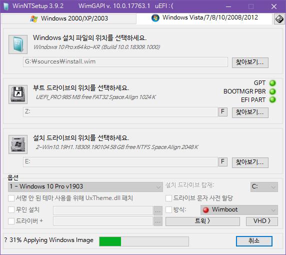 윈도10 19H1 인사이더 프리뷰 18309.1000 빌드 나왔네요 - 실컴에서 Windows Sandbox 테스트 - 어떤 드라이버가 충돌을 일으키는지 확인 테스트2 [랜선 뽑고] 2019-01-04_214247.jpg