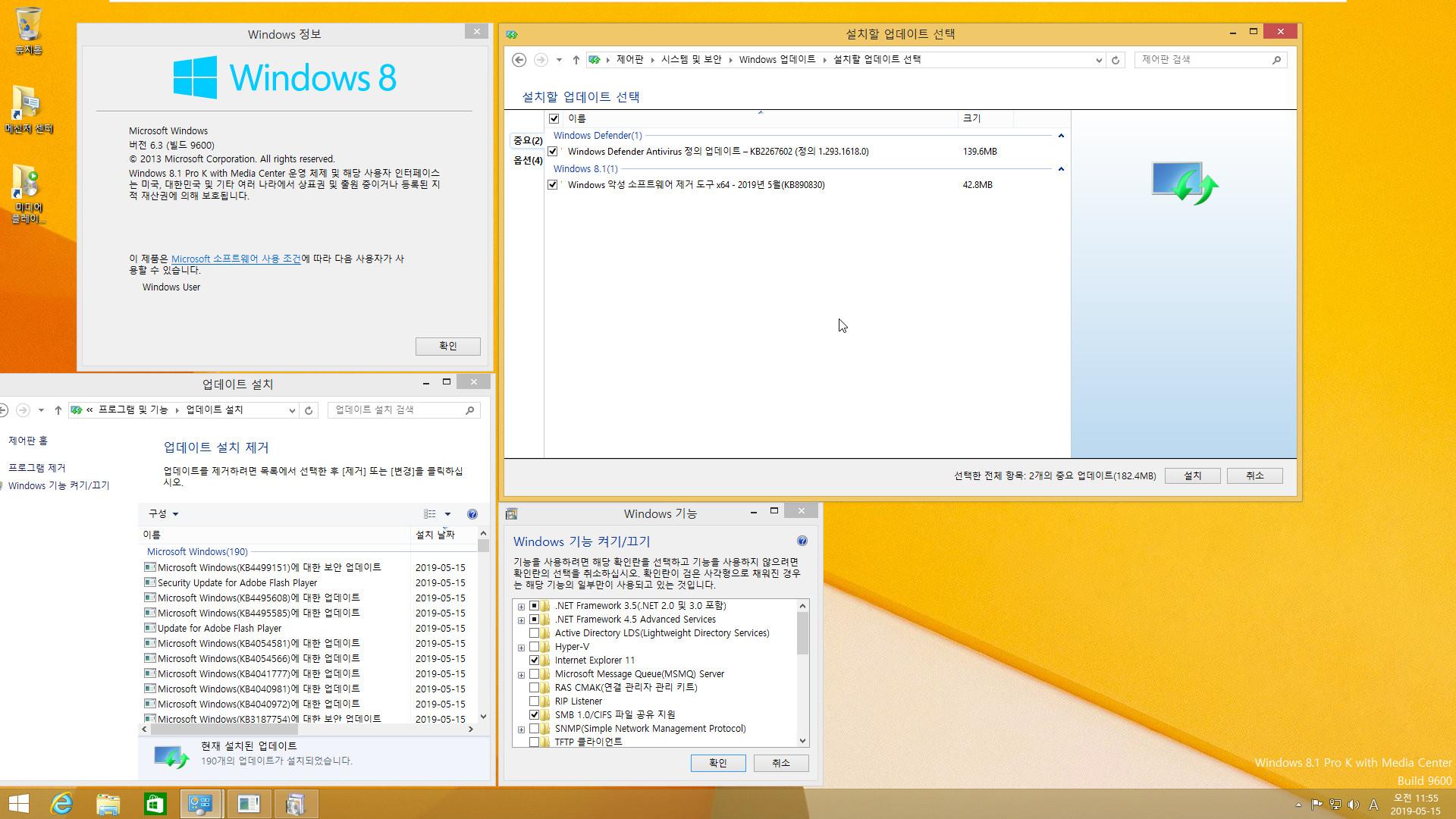 2019년 5월 15일 정기 업데이트 - Windows 8.1 롤업 업데이트 KB4499151 (OS 빌드 9600.19356) 통합중 입니다 - 64비트 확인 2019-05-15_115513.jpg