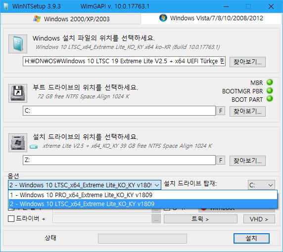 윈도우 포럼 - 스크린 샷 - [추가] OldM*C님의 20190120_Windows 10 Ltsc