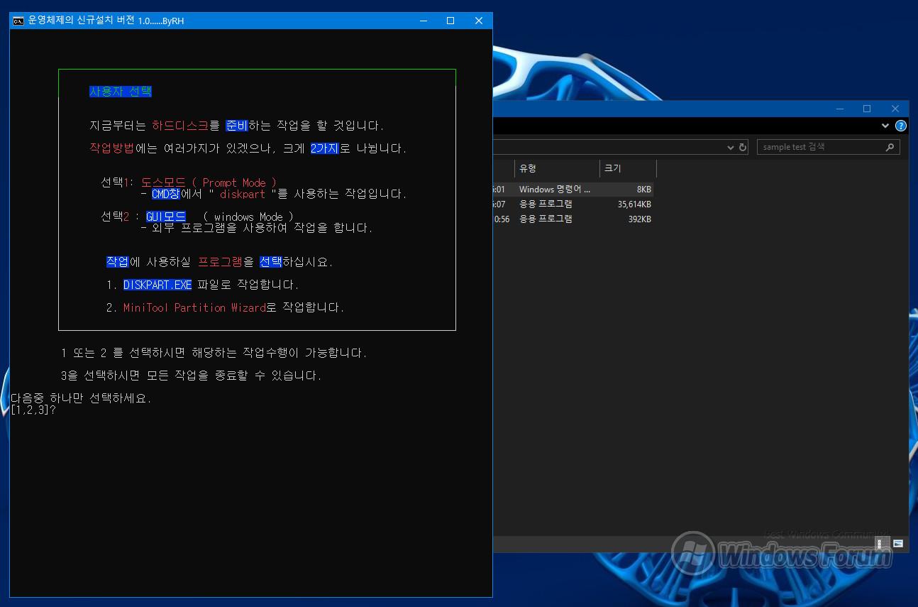 sample test_R.H_0003-05.jpg