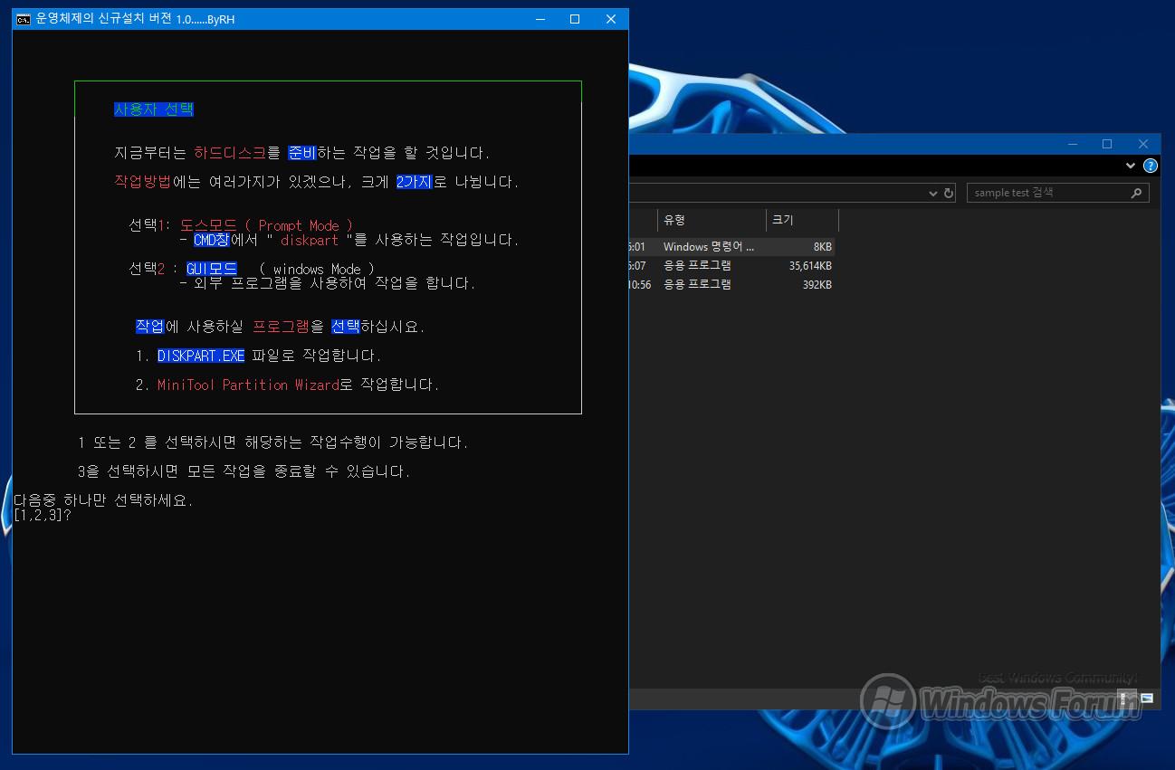 sample test_R.H_0003-01.jpg