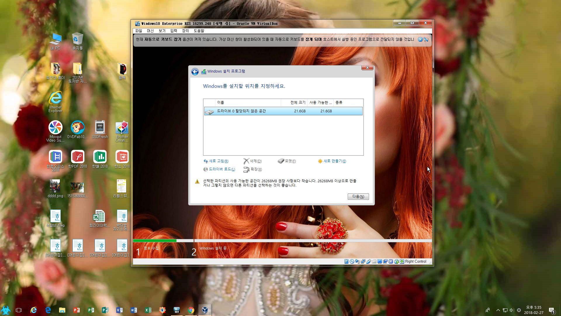 Enterprise 부팅7.jpg