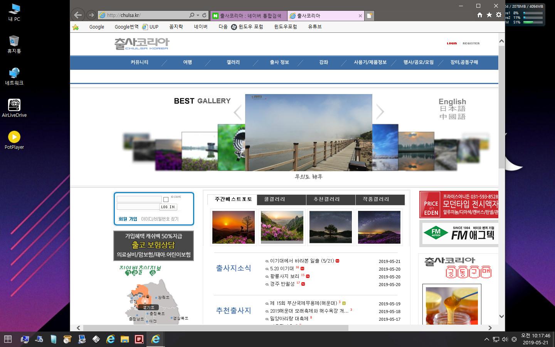 JU-Chum18362.116_0007-03.jpg