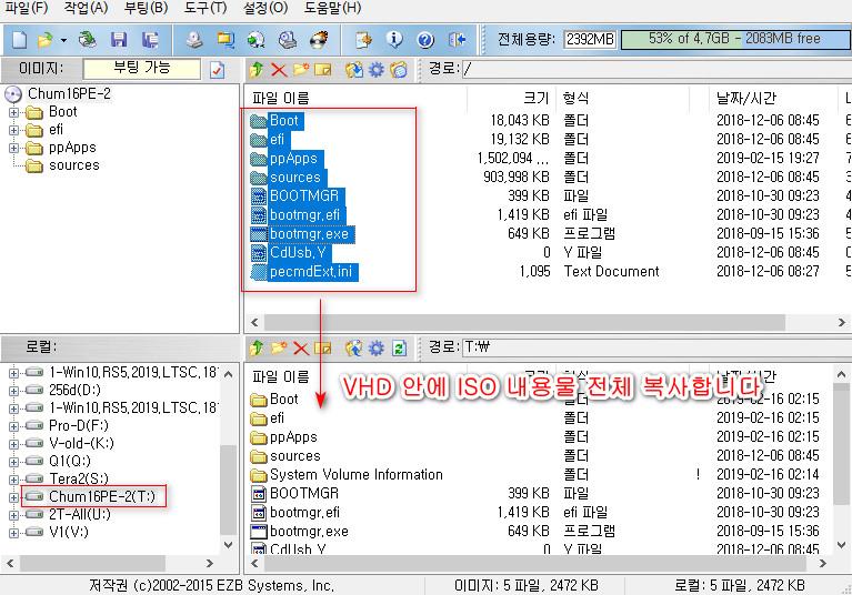 Chum16PE-2 --- vmware 부팅 테스트 2019-02-16_021536.jpg