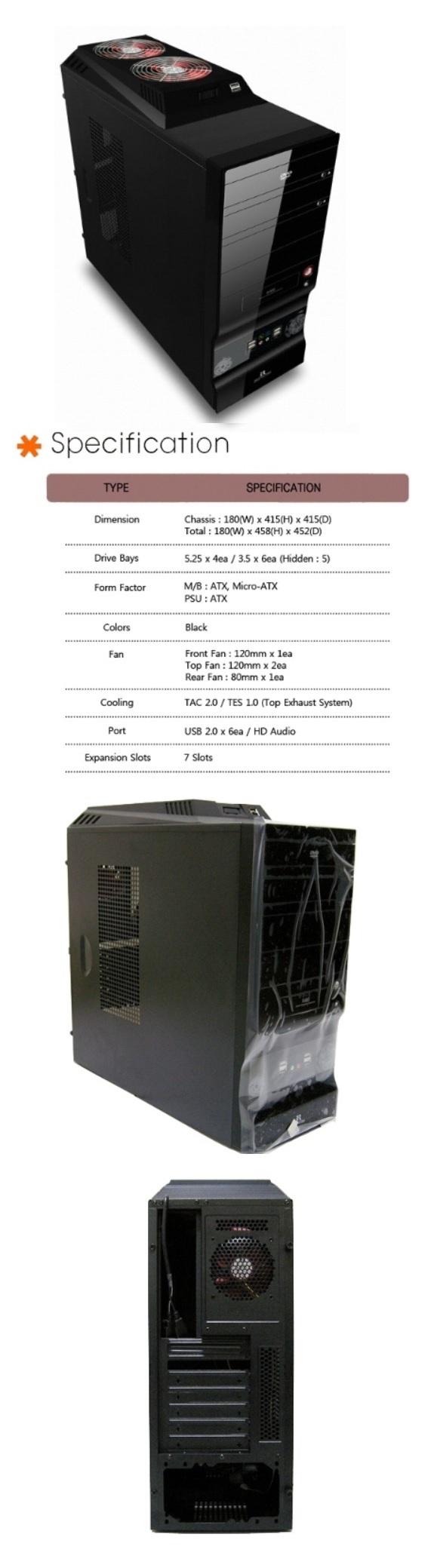 3RSystem R460 에스프레소.jpg