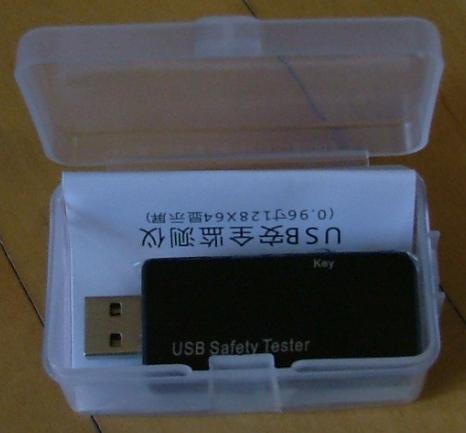 Taobao USB PowerChecker.jpg