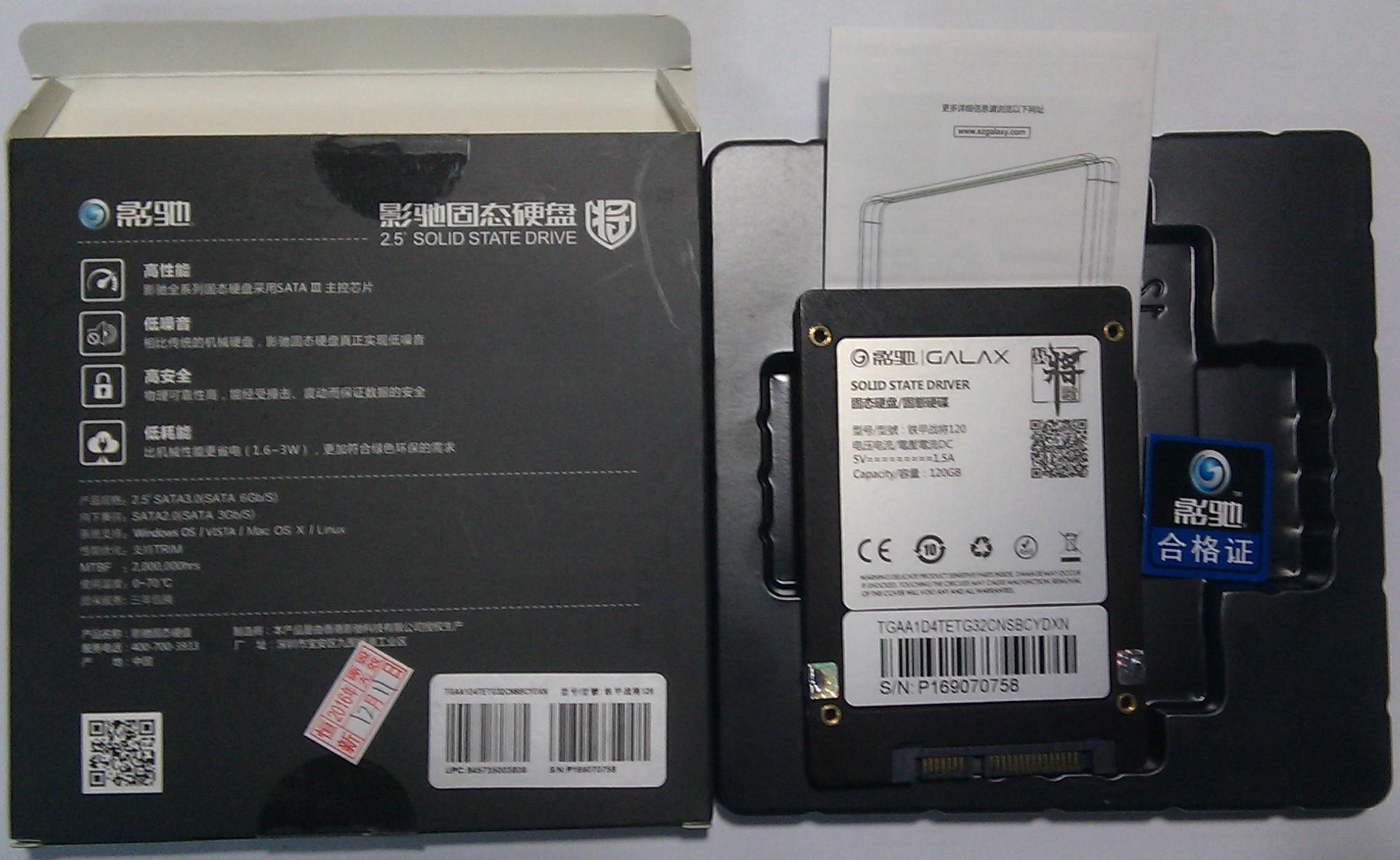 중국SSD Galaxy 120Gb SATA-III (2).jpg