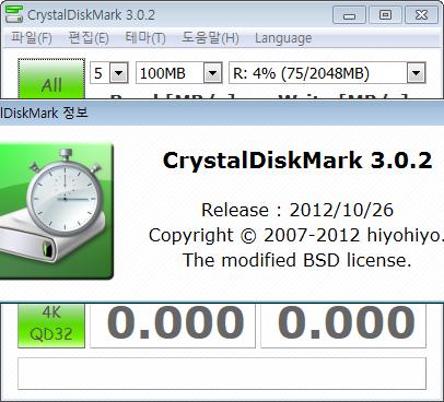 윈도우 포럼 - 자 료 실 - CrystalDiskMark 3 0 2 Portable