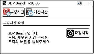 3DP Bench v10.05.png