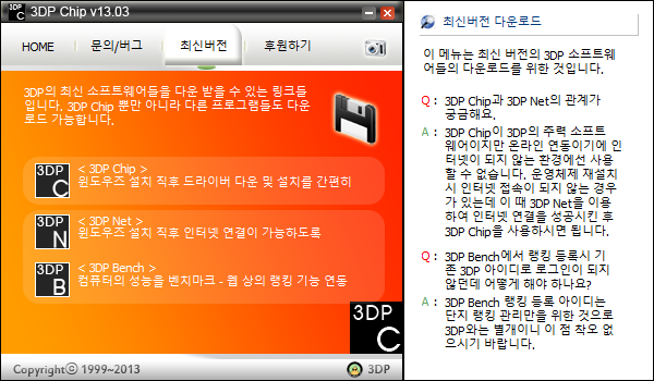 3DP Chip v13.03.png