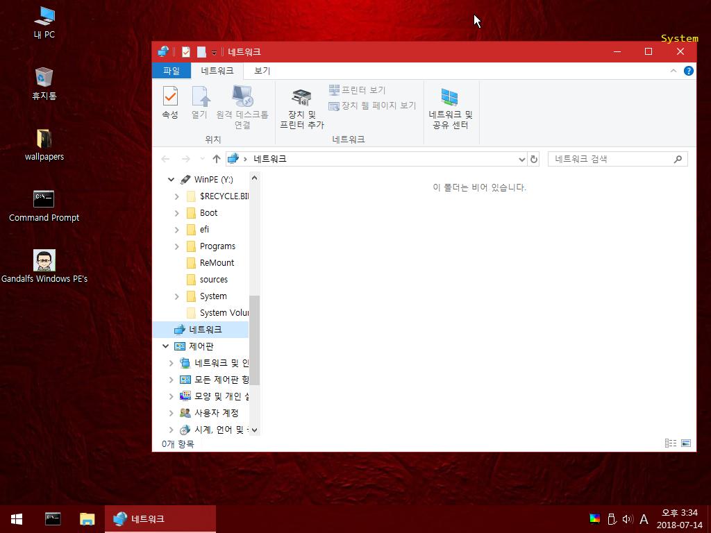 Windows 10 x64-2018-07-14-15-34-20.png