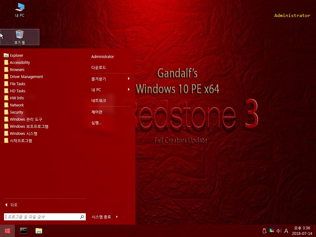 Windows 10 x64-2018-07-14-15-36-59.png
