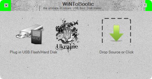 WiNToBootic.jpg