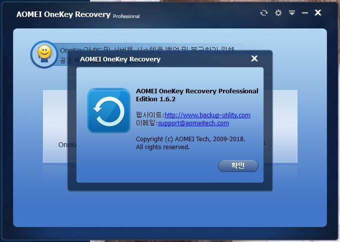 aomei onekey recovery pro 1.6.2