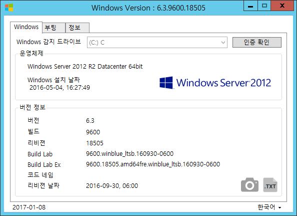 OSinfo_Screen_170108_172033.png