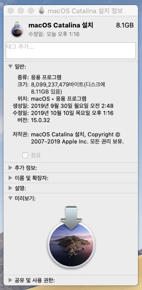 macOS_Catalina_10.15.0.32 (19A583).png