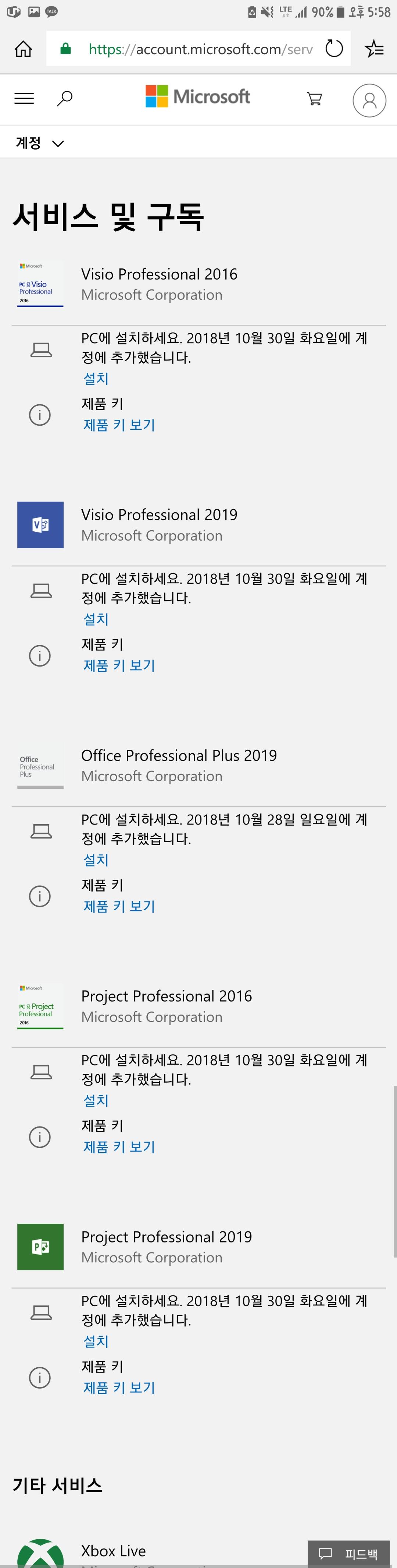 Screenshot_20181031-175840.jpg