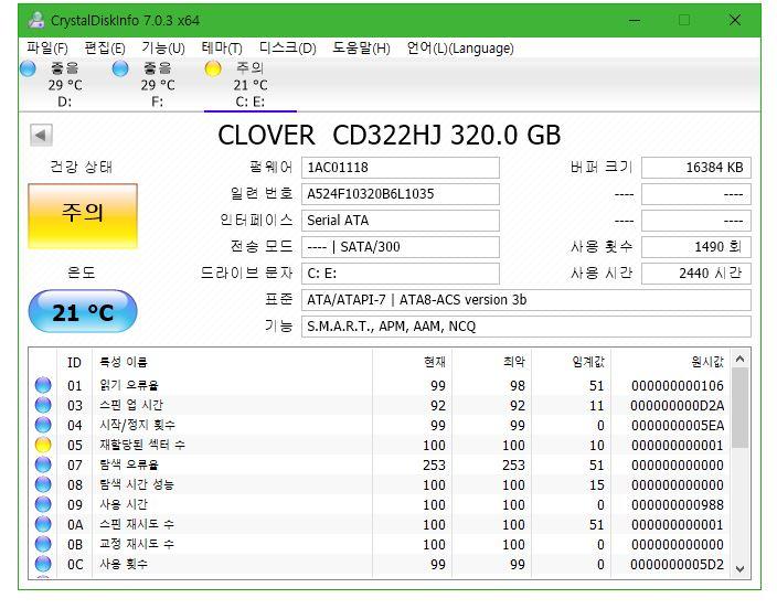 클로버하드320.JPG
