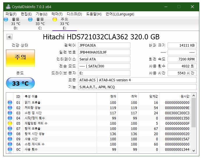 히타치320.PNG