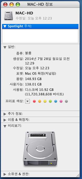 HDD정보.png