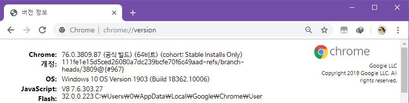크롬 업데이트 76.0.3809.87 (공식 빌드) (64비트) 2019-07-31_032439.jpg