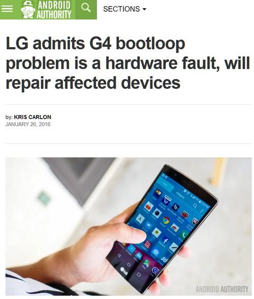 LG G4 무한부팅현상 인정.jpg